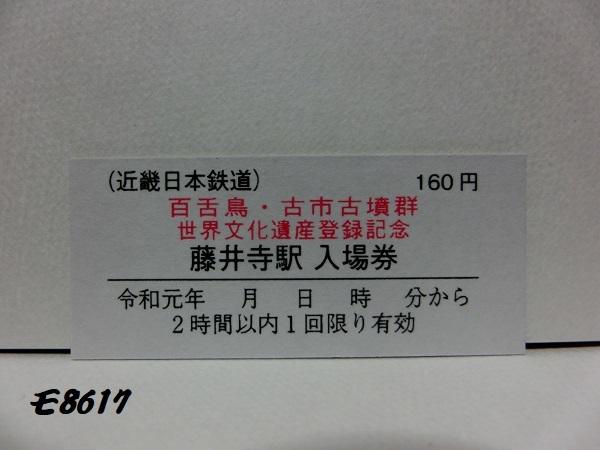 w2019-1020CIMG0139.jpg