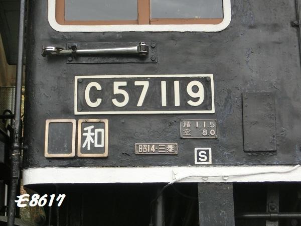 w2019-1207CIMG0019.jpg