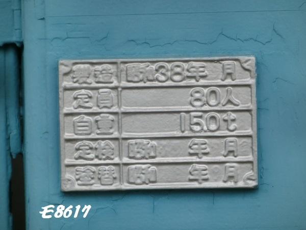 w2019-1207CIMG0033.jpg