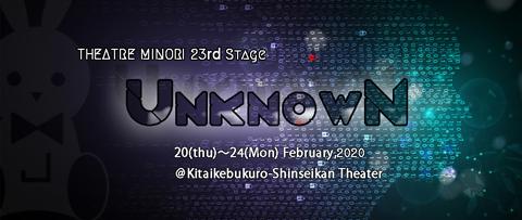 Unknow_ky_01_smp.jpg