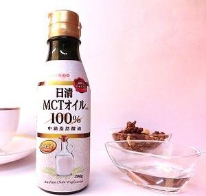 日清MCTオイル300