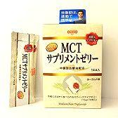 日清MCTゼリー168