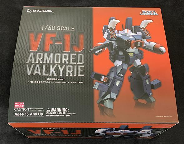 ar_armored_ve1j_02.jpg
