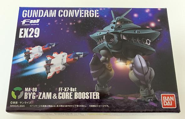 converge_bigzam_02.jpg