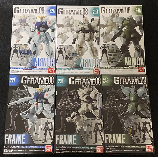gframe08_f91_01.jpg