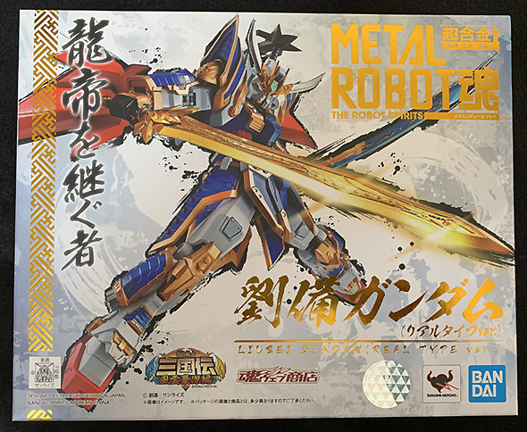 METAL ROBOT魂 〈SIDE MS〉 劉備ガンダム(リアルタイプver.)