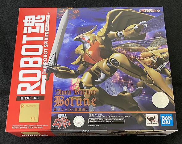robot_botune_ryosan_02.jpg