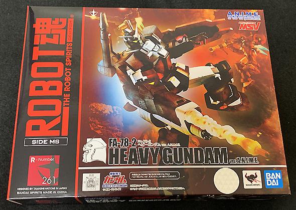 robot_heavy_gundam02.jpg