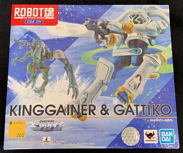 robot_kinggainer_02.jpg