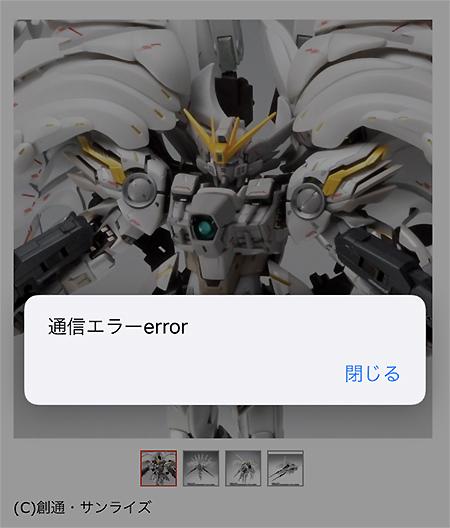 snow_white_yoyaku03.jpg