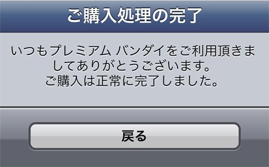 snow_white_yoyaku05.jpg