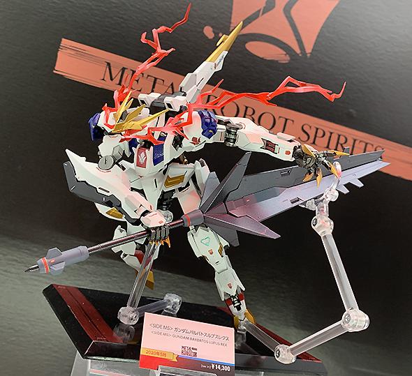 メタルロボット魂バルバトスルプスレクス
