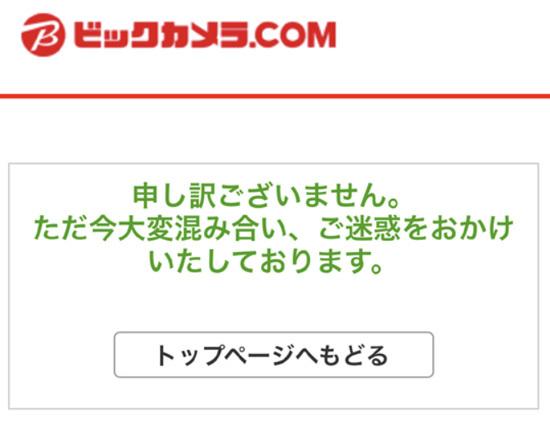 yoyaku_20200302.jpg