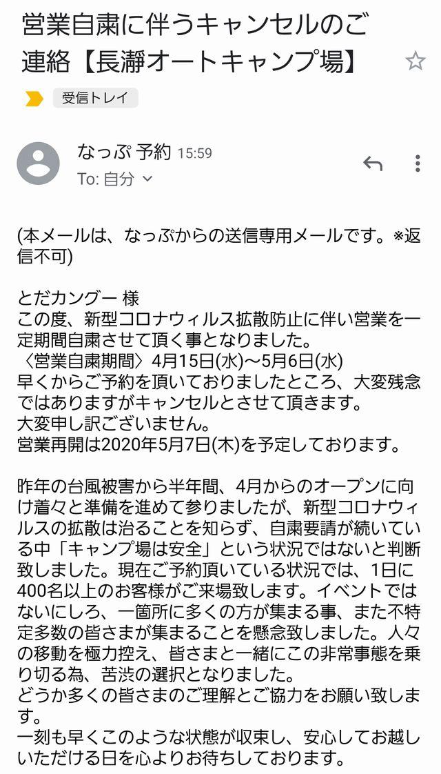 忍者(2)