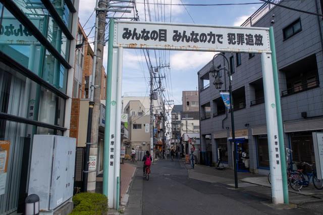 藤井(2)