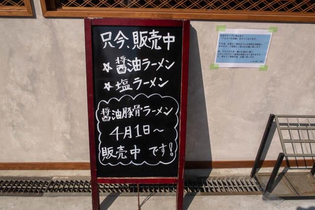 藤井(5)