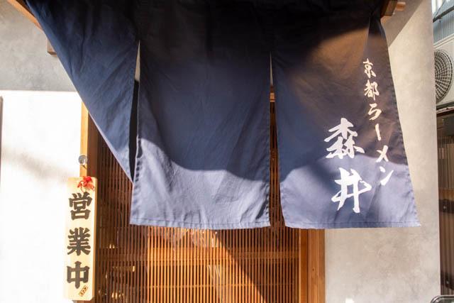藤井(6)