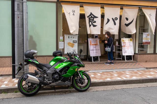 に志かわ(4)