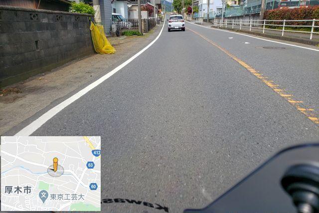 慣らし(3)