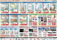 坂戸市文化会館20200201-2