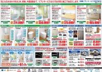 狭山市民会館20200215~16-2