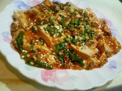 mabo_tofu.jpg
