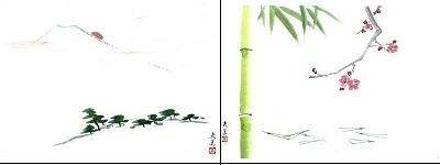 200101元旦半紙