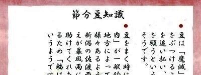 200203お品書き