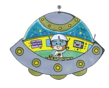 アミ 小さな宇宙人 エンリケバリオス