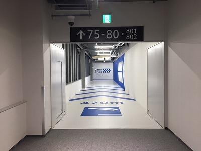 搭乗口まで470m表示の通路