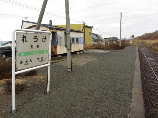 礼受駅_2015年10月