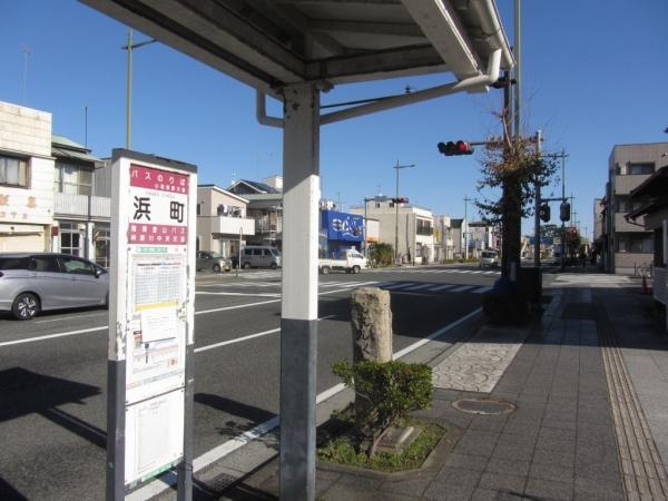 浜町バス停