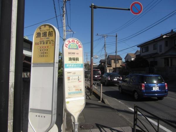 漁場前バス停