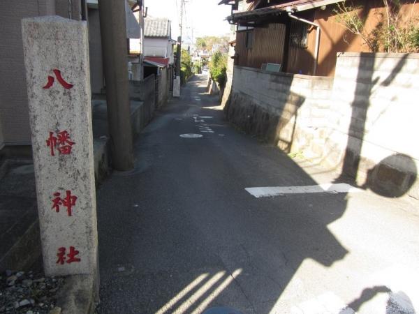 八幡神社参道