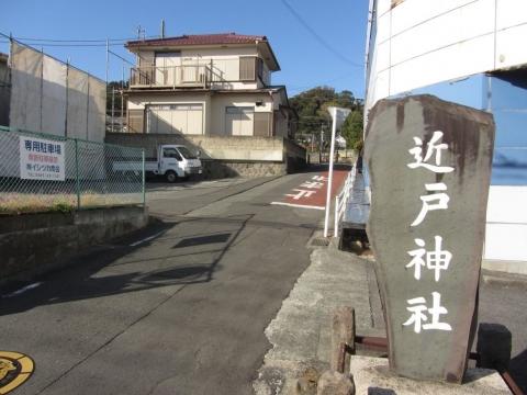 近戸神社参道