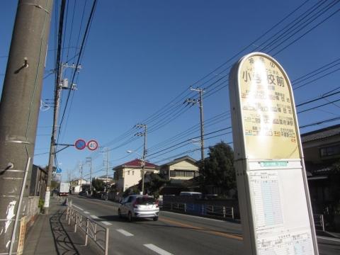前羽小学校前バス停