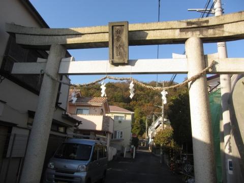 吾妻神社参道