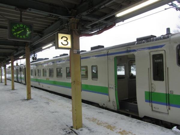 石狩当別駅