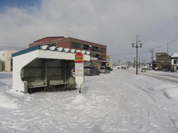 新十津川役場バス停
