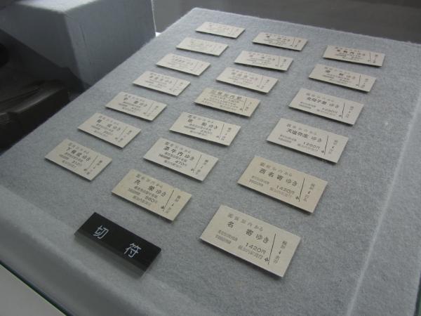 旧JR深名線資料展示室03