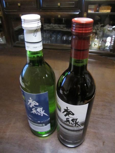 札沼線ワイン