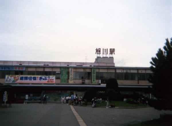 旭川駅_1982年
