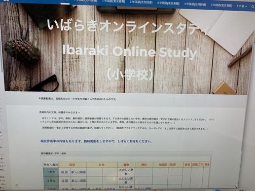 IMG_2506_20200418173607a0a.jpg