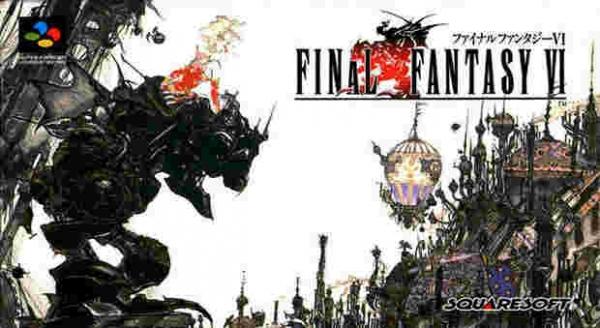 ファイナルファンタジー6 FF6