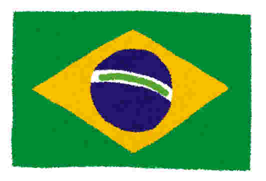 ブラジル いらすとや