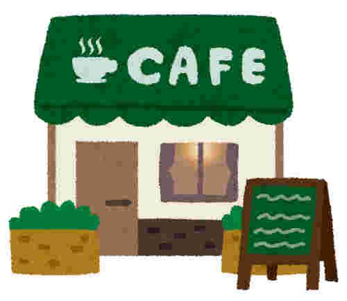 コーヒー カフェ 喫茶店 いらすとや