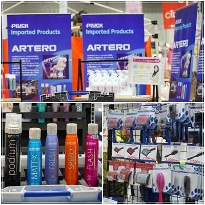 Artero&Showtech