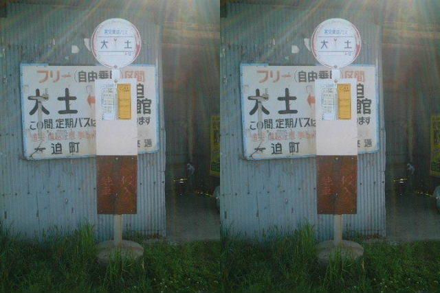 2003_0502CJ.jpg