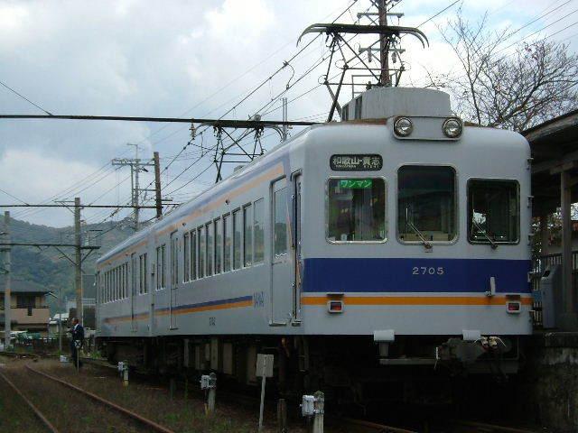 2005_1112(008).jpg