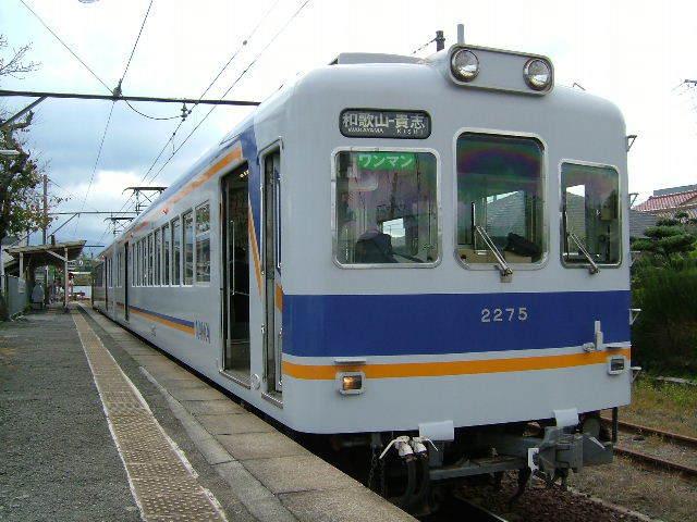 2005_1112(010).jpg